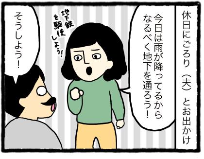 IMG_2670