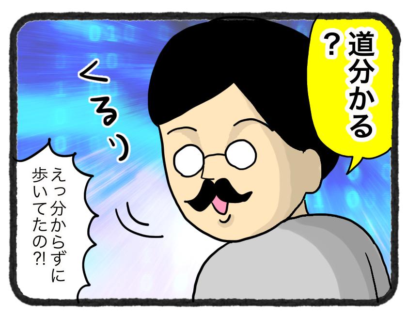 IMG_4797