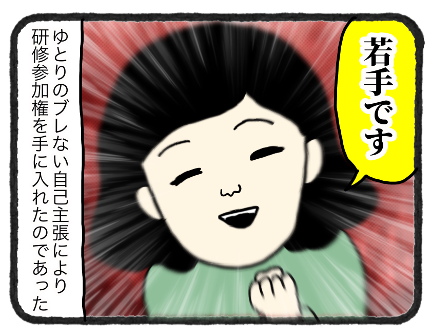 IMG_4727