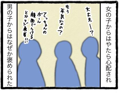 IMG_2771