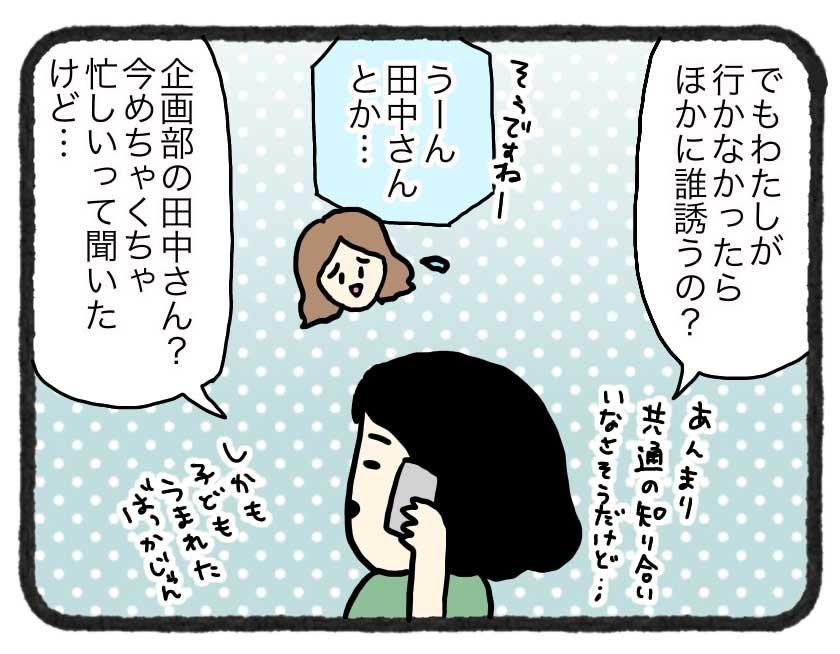 IMG_4300
