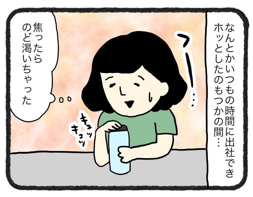 IMG_4193
