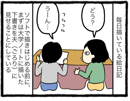 IMG_2466