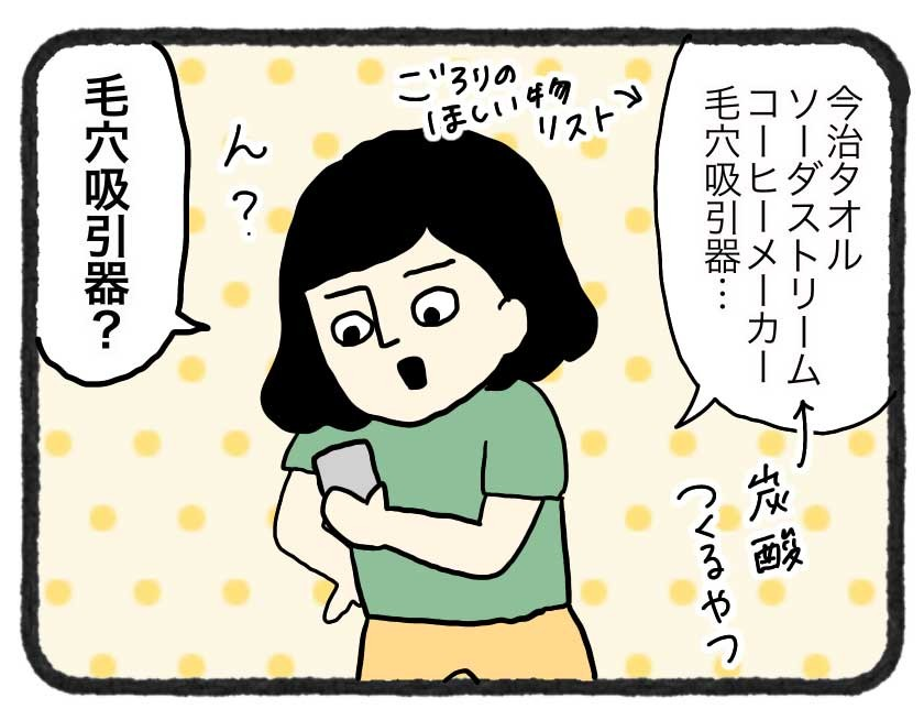 IMG_4089