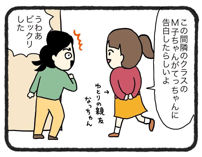 IMG_4233