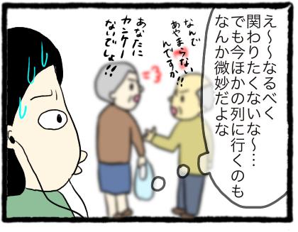 IMG_2402