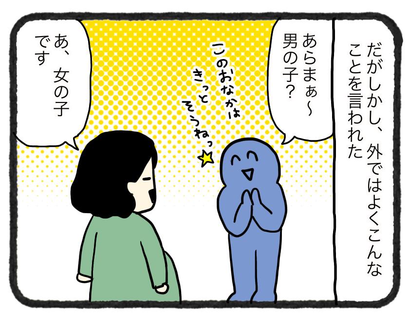 IMG_4993