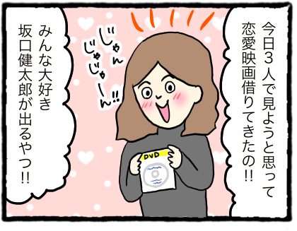 IMG_2936