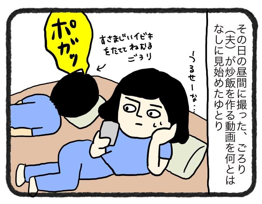 IMG_4272