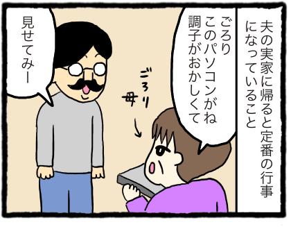 IMG_2287