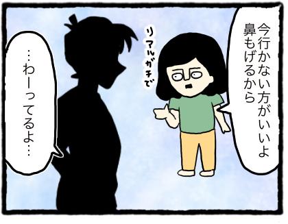 IMG_3867
