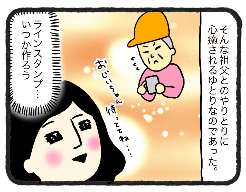 IMG_4976