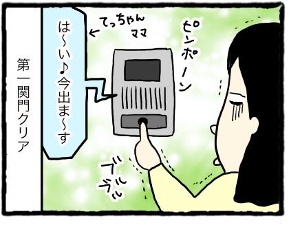 IMG_3533