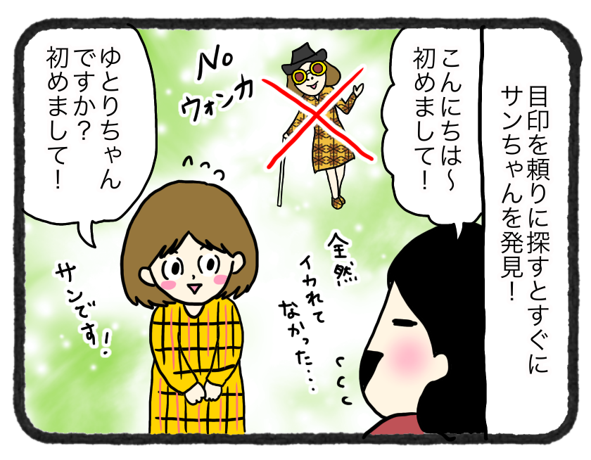 IMG_4905