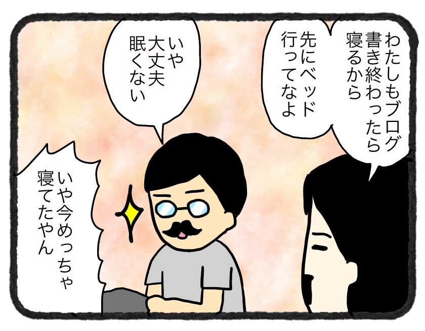 IMG_4468