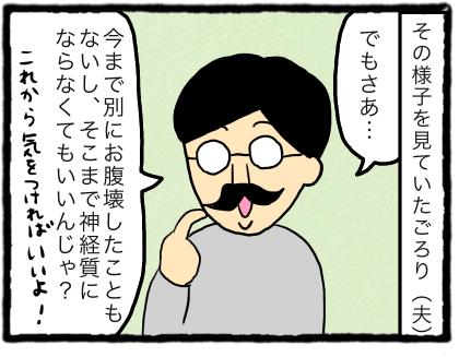 IMG_2561