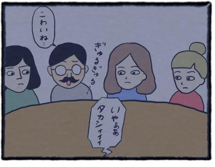 IMG_2319
