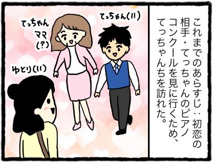 IMG_3604