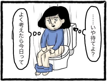 IMG_2916