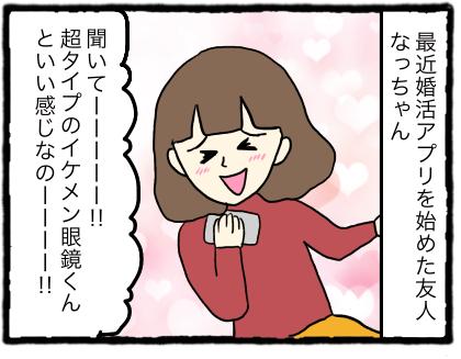 IMG_3130