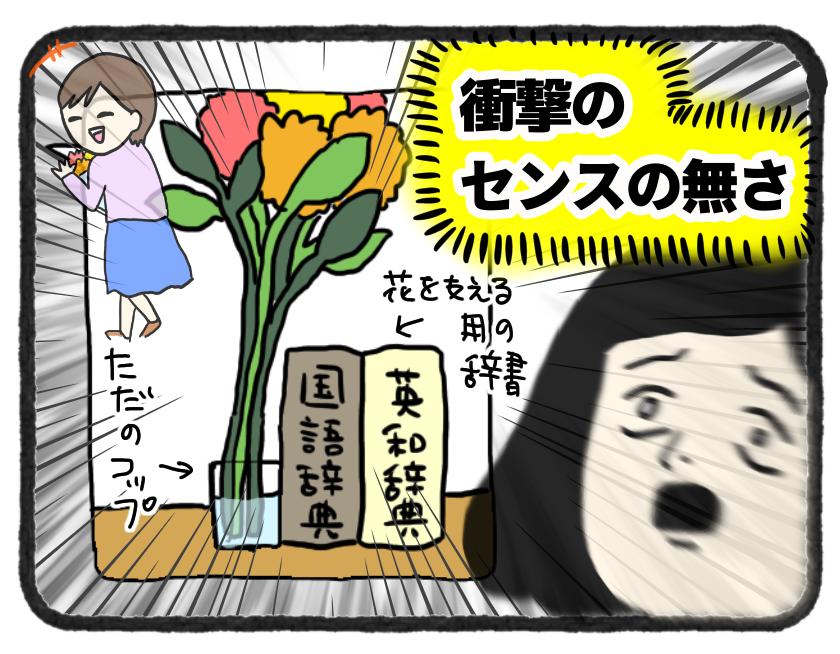 IMG_4893