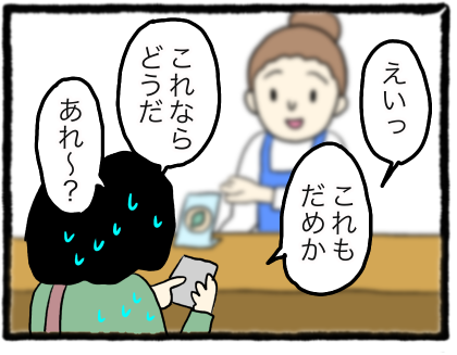 IMG_2435