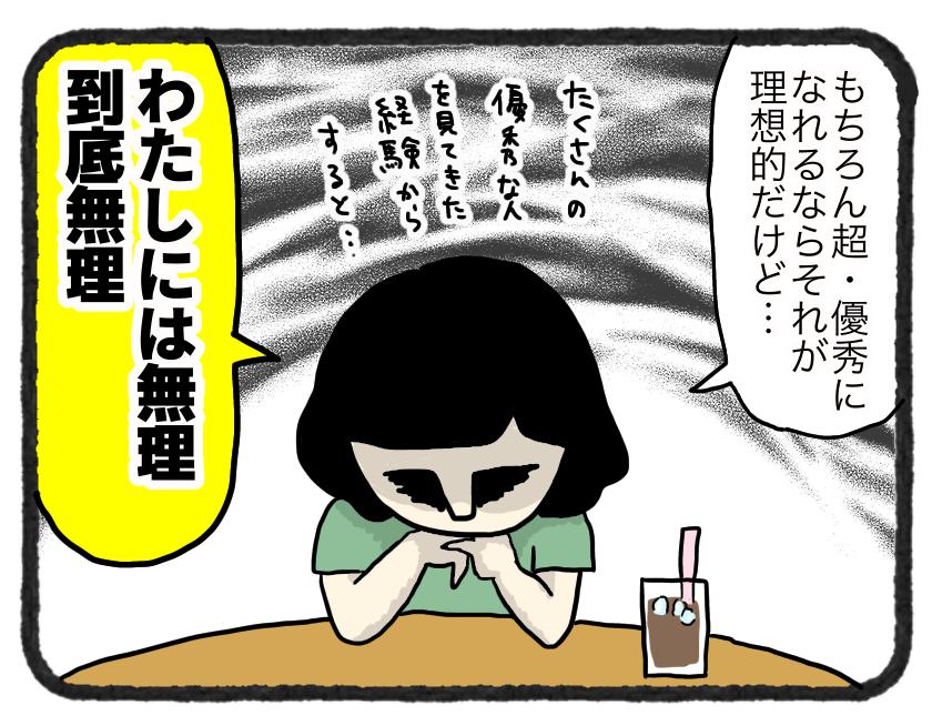 IMG_4654