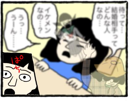 IMG_2450