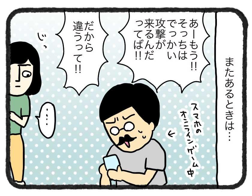 IMG_4169