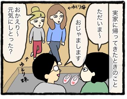 IMG_2294