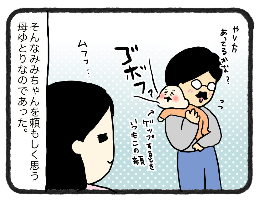 IMG_5025