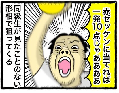IMG_2732