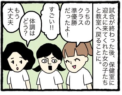 IMG_2769