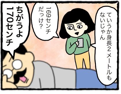 IMG_3526