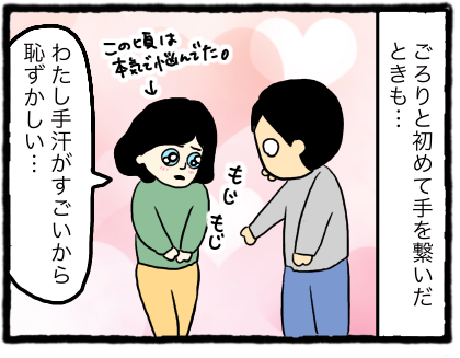 IMG_3120