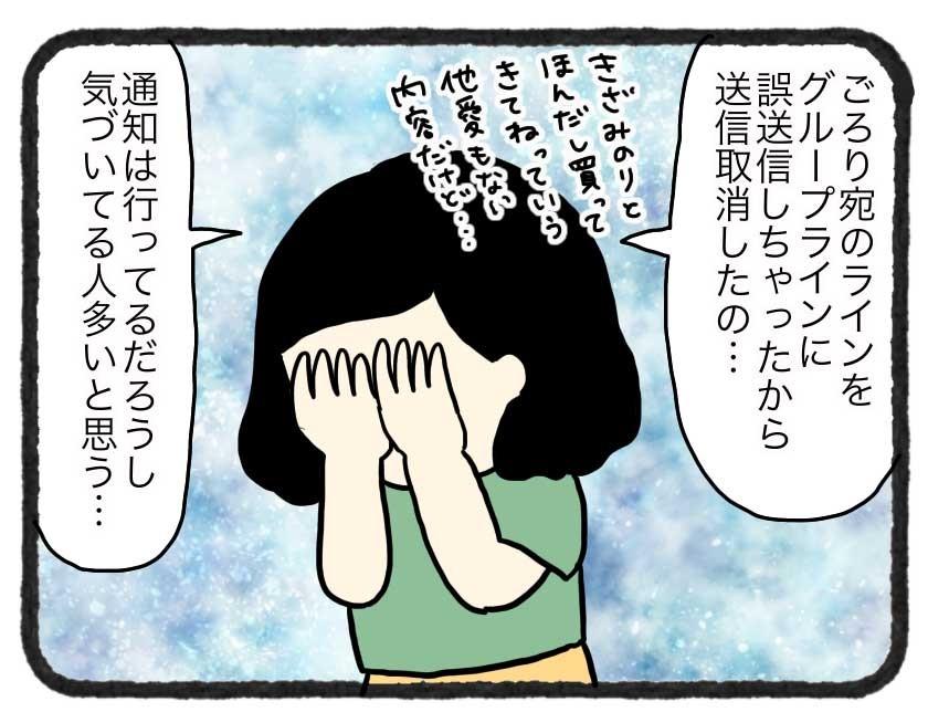IMG_4578
