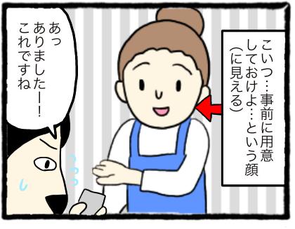 IMG_2431