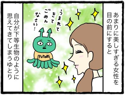 IMG_3216