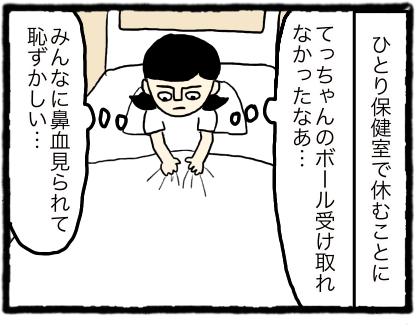 IMG_2754