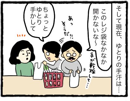 IMG_3122