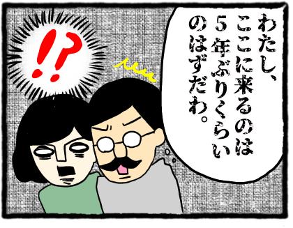 IMG_1511