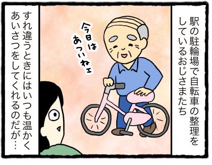 IMG_3504
