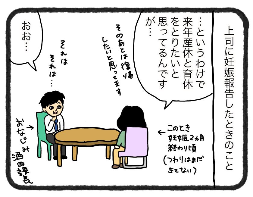 IMG_4765