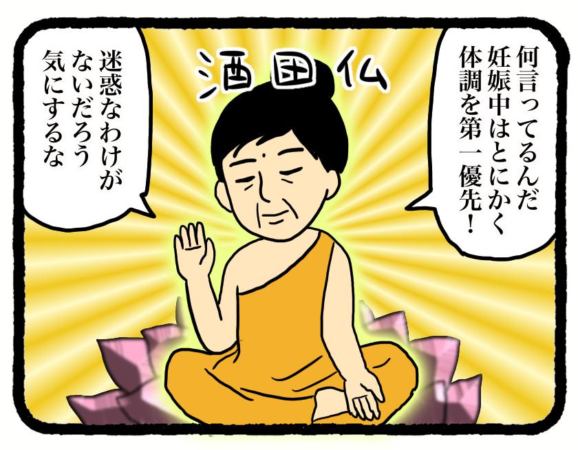 IMG_4770
