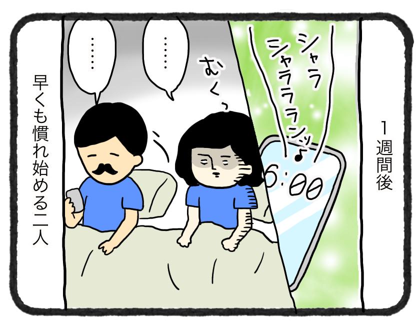 IMG_4619