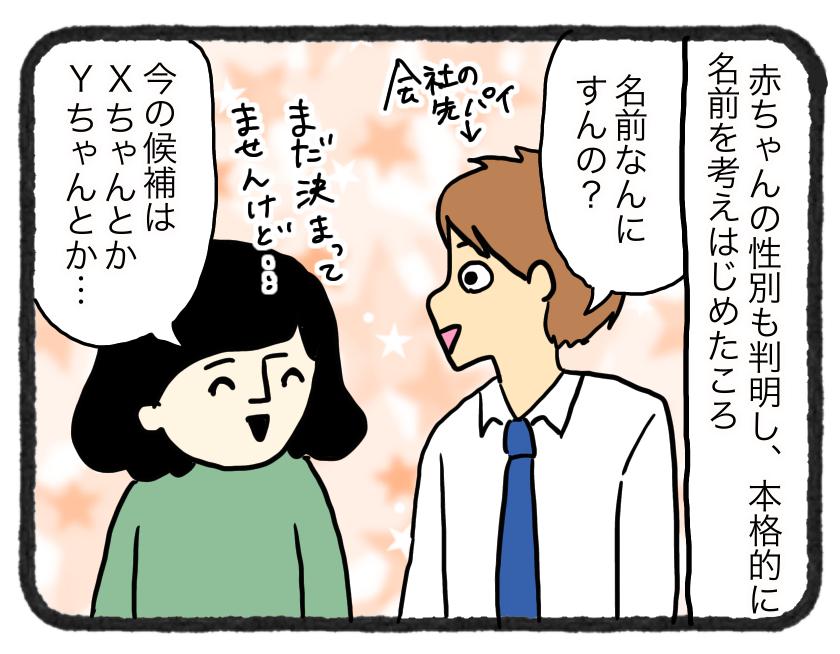 IMG_5009