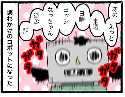 IMG_3261