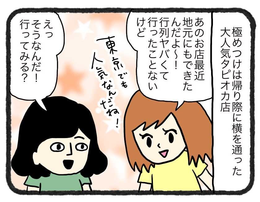 IMG_4418