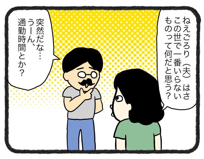 IMG_4571