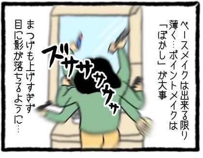 IMG_2855